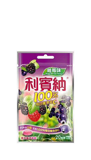 Ribena Pastilles Mixed Berries 20's